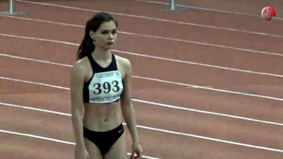 Victoria Barkova